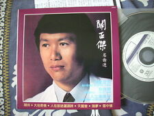 a941981 Polydor Paper Back CD HK TV Songs Michael Kwan 關正傑 名曲選