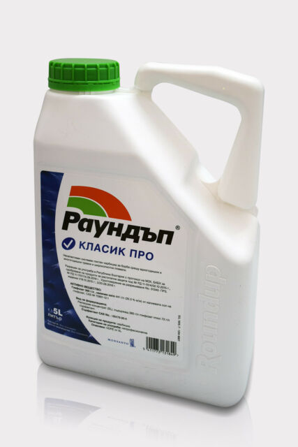 Roundup Classic Pro 5L Weed Killer Herbicide Glyphosate 360g/1L