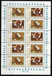 Romania-1975-MNH-Sc-2545-2546-Mi-3258-3259-Peonies-amp-Chrysanthemums-KLB
