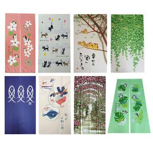 Noren japanisch vorhang innent r vorhang t rvorhang deko raumteiler vorhang ebay - Deko vorhang raumteiler ...