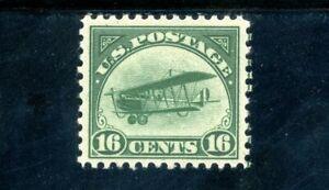 USAstamps-Unused-VF-US-Airmail-Jenny-Scott-C2-OG-MHR-Strong-Color