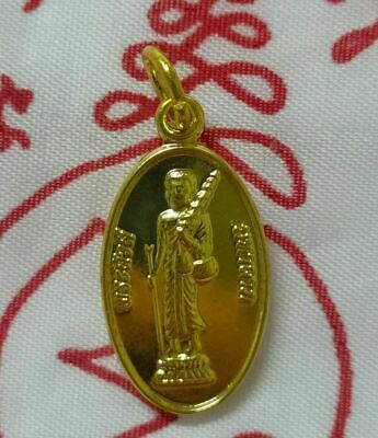 Phra Ngang Goddess of Magic Khmer worship fortune love interminable thai Amulet