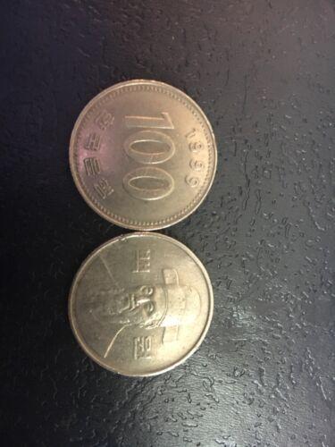 Nice Starter Lot! Huge Mixed Bulk Lot of 100 Assorted World International Coins