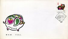 china,  fdc  1983   guihai year  year of the pig