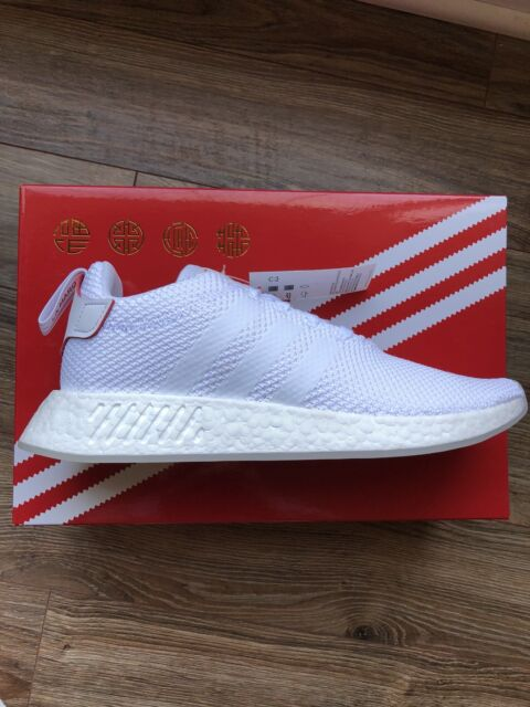 separation shoes 999cd 7cf4b DB2570 NIB ADIDAS DS NMD R2 CNY CHINESE NEW YEAR BOOST RUNNING SNEAKERS 13  R1