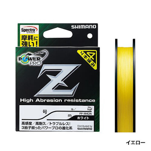 Shimano Spectra POWER PRO Z Gelbe Geflechte 200m Select LB