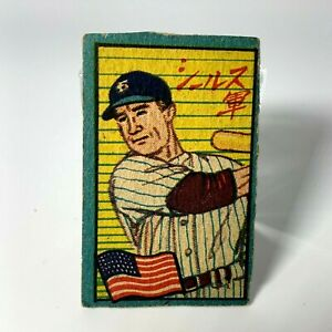 1940-039-s-Vintage-Japanese-Baseball-Rare-Menko-Card-San-Francisco-Seals