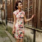 Women qipao Chinese traditional wedding evening dress cheongsam Beige
