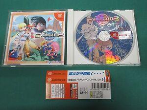 Details about SEGA DreamCast -- Shinki Sekai Evolution 2 -- spine card   JAPAN  Work  27774