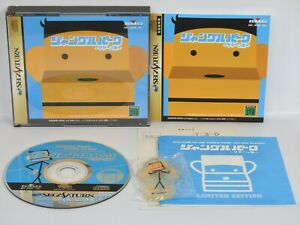 JUNGLE-PARK-SATURN-ISLAND-with-Key-holder-T-18009G-Ref-069-Sega-Saturn-Japan-ss