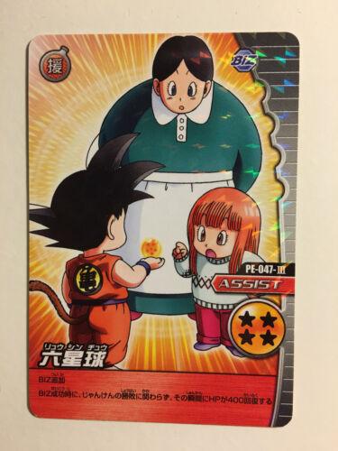 Data Carddass Dragon Ball Z Bakuretsu Impact Part PE PE-047-III Version 2