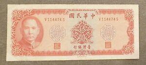 TAIWAN 10 yuan 1960 TTB