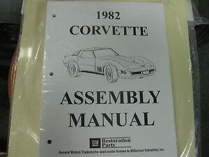 1982 CORVETTE (ALL MODELS) ASSEMBLY MANUAL