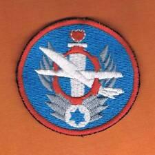 ISRAEL IDF AIR FORCE 22 - AIR  MAINTENANC  UNIT PATCH