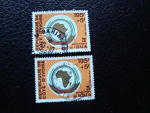COTE-D-IVOIRE-timbre-yvert-tellier-n-814-x2-obl-A24-stamp