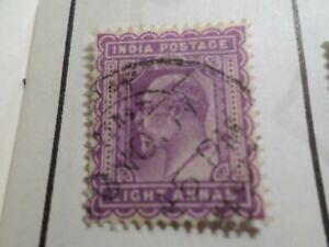 PréVenant Inde Anglaise, Timbre Classique 65 Oblitéré, Vf Used Stamp Paquet éLéGant Et Robuste