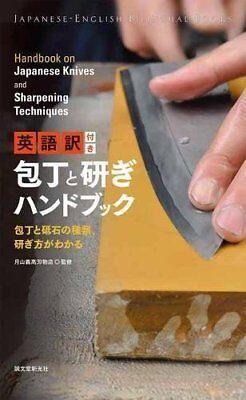 Da Cucina Coltello & Whetstone Libro Guida Affilatura Techniques Giappone