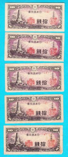 1.99 $ FOR ONE BANK NOTE JAPAN .10 SEN 1944.