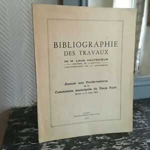 Bibliographie-des-travaux-Louis-HAUTECOEUR-Commission-municipale-du-Vieux-Paris