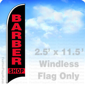 BARBER SHOP - Windless Swooper Flag Feather Banner Sign 2.5x11.5' - kb