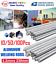 10//50//100Pc 3.2x230mm Aluminum Low Temperature Welding Solder Brazing Repair Rod