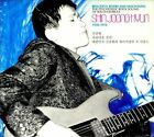 Beautiful Rivers and Mountains: The Psychedelic Rock Sound of South Korea's Shin Joong Hyun 1958-1974 [Digipak] by Shin Joong Hyun (CD, Sep-2011, Light in the Attic Records)