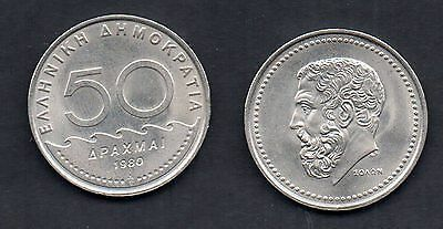 HOMER 50 DRACHMES LARGE GREEK COIN 1986-1994 GREECE-FAMOUS ANCIENT POET