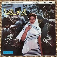 "Sabah ""Sings Love Songs"" RARE ORIGINAL LEBANESE ARABIC ODEON LP NEAR MINT"