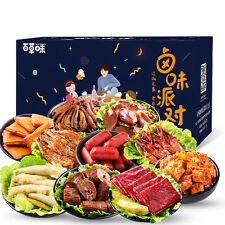 Spiced Snacks Food Specialty China Gift中国零食无锡特产 卤汁豆腐干肉馅面筋太湖熏鱼酱排骨 三凤桥 如意四礼920g//盒