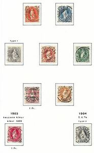 Switzerland stamps 1901 Collection of 9 stamps CANC VF Cat Value $630
