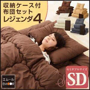 Image Is Loading FUTON Mattress Shikifuton Comforter Pillow 3 Set 3colors
