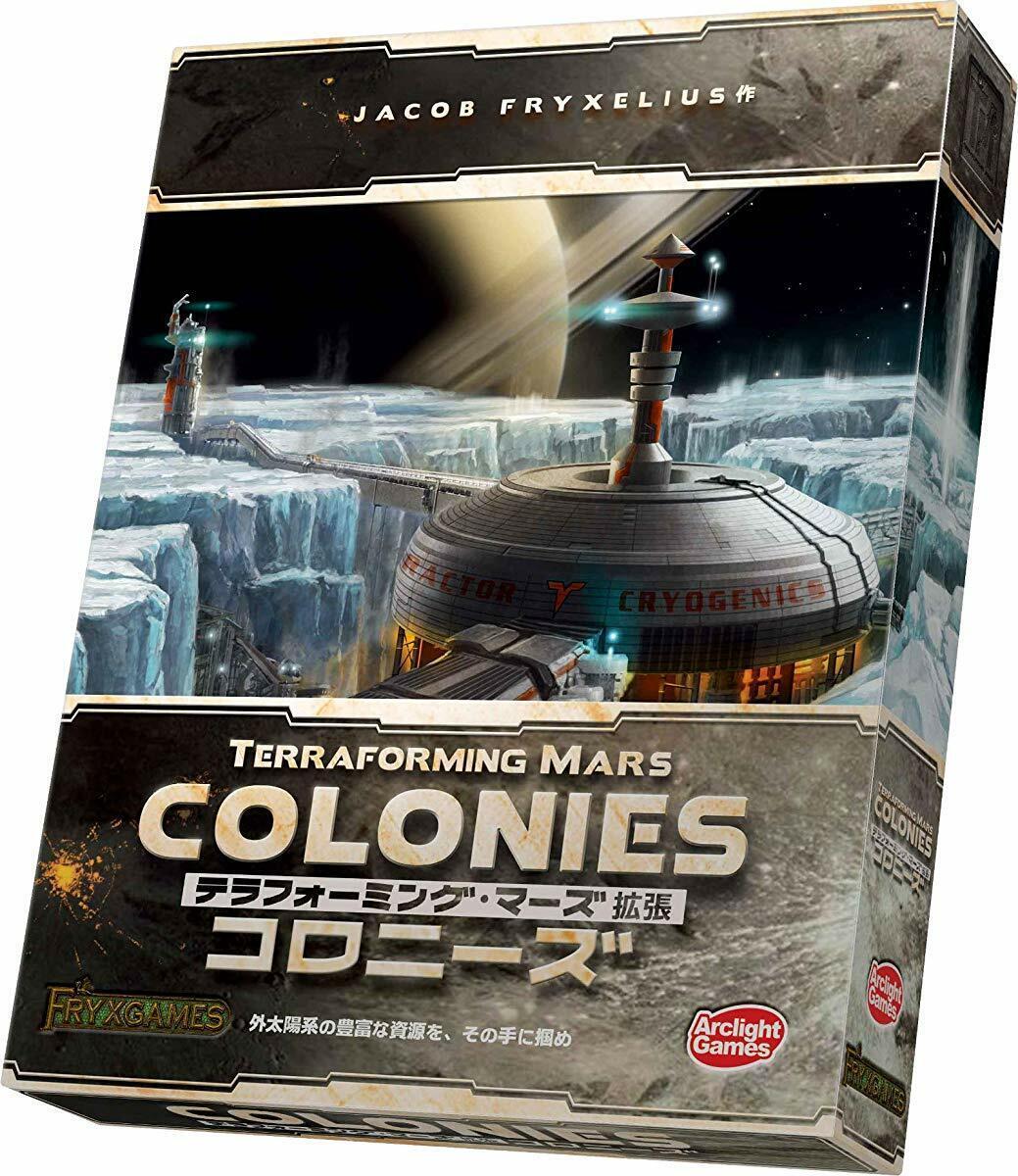Pre Arclight Terraforming Mars Expansion Colonies full Japanese ver. JAPAN