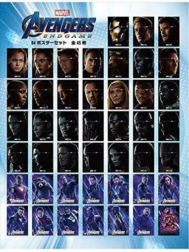 The Avengers 4  Poster scatola Ipo52FS