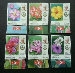 SJ-Malaysia-Garden-Flowers-Definitive-Issue-Perak-Sultan-2016-stamp-logo-MNH