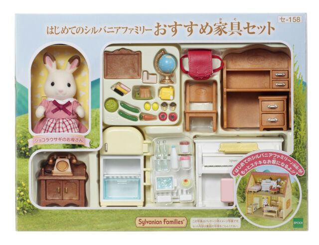 Sylvanian Families SE-190 Baby Furniture Set w// 2 Baby Dolls Calico Critters