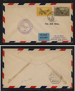 Philippine Islands flight cover to Macau 1937 EX0605