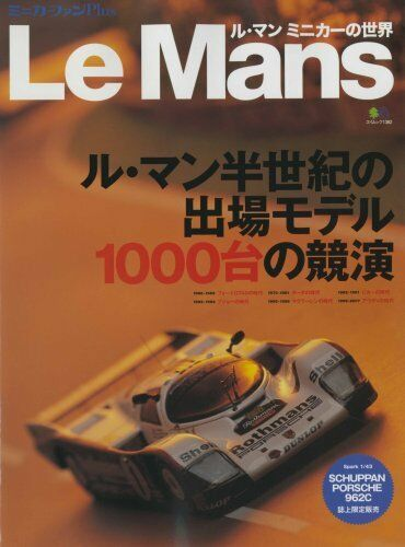 MINICAR FAN PLUS LE MANS Entrée Modèle 1000 Catalogue Collection Livre JAPON
