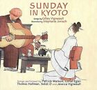 Sunday In Kyoto [Digipak] by Various Artists (CD, Nov-2009, Secret Mountain)