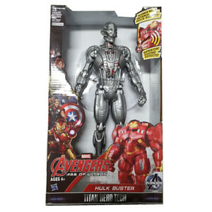 30cm-Ultron-Action-Figure-with-Sound-Avengers-Age-of-Ultron-Toy-kid