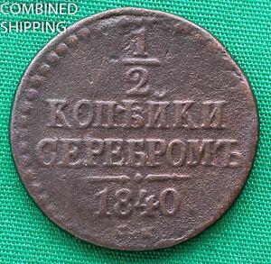 1/2 KOPEK KOPEKS 1840 Russia COIN №1