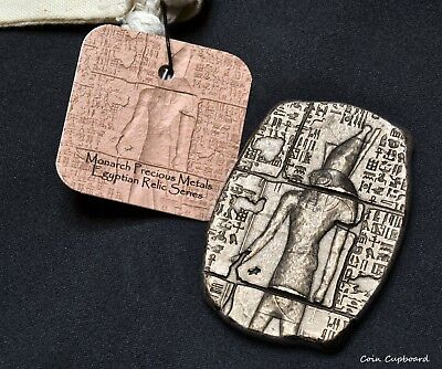 .999 Fine Silver Bar New Egyptian Horus Relic Bar In a Cloth Bag 3 oz