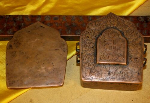 Wonderful 19th Century Old Tibet Carved Red Copper Gau Niche Shrine Box 5.8""