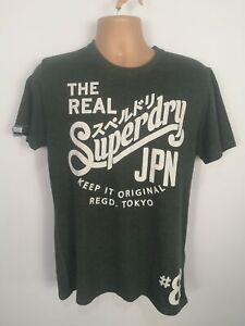 MENS SUPERDRY DARK GREEN LOGO SLIM FIT TEE SHORT SLEEVED TOP T-SHIRT XL XLARGE