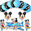 New-Disney-Mickey-Mouse-Birthday-Foil-Latex-Balloons-Plane-Party-Decorations-Boy thumbnail 3