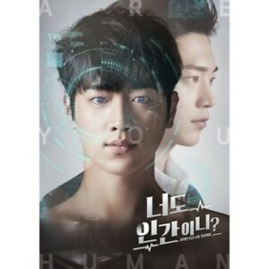 Details about Are You Human Too? OST 2018 Korean KBS TV Show K-Drama O S T  CD+Poster+Book+Card