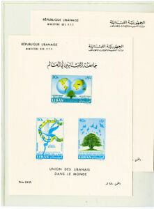 Lebanon-Stamps-Michel-Block-23I-23II-Red-amp-yellow-missing-Errors