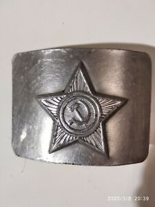 WW2-ORIGINAL-RUSSIAN-USSR-ARMY-BELT-BUCKLE-GOOD-CONDITION