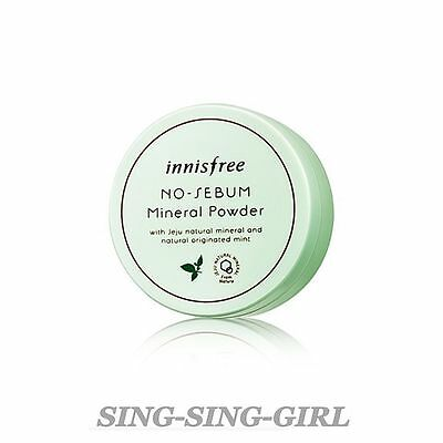 Innisfree No Sebum Mineral Powder 5g sing-sing-girl
