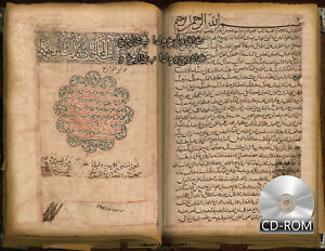 "Deutsch ""ajā"" IB Al-makhlūqāt WA-gharā ""IB Al-mawjūdāt 1280 AD Arabische Handschriften"