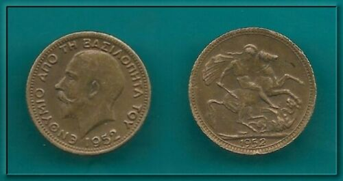 lucky coin Sovereign King George 1952////2006 KG New Year cake Greece Vasilopita